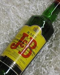 Jandb Rare Scotch Whisky