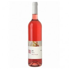 Galil Mountain Winery Rose 2020