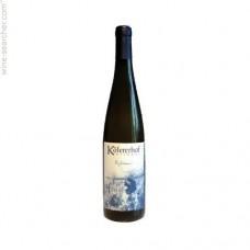 Weingut Kofererhof Sylvaner 2019