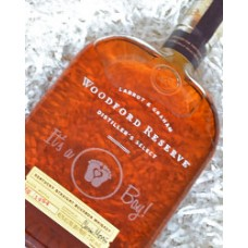 Woodford Reserve Bourbon It's A Boy Engraved