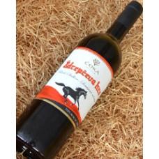 Zdrepceva Black Stallion Semisweet Wine