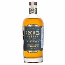 Broken Barrel Mizunara Whiskey